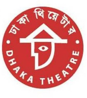 dhaka-theter_logo